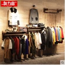 奥力高服装店上墙展示架货架 复古实木服装店衣架展示架壁挂衣架