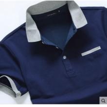 2016夏季新款男装纯棉纯色短袖t恤男 半袖翻领男士短袖polo衫
