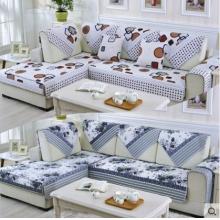 夏季双面沙发垫布艺时尚欧式防滑沙发巾皮沙发套罩沙发坐垫子四季