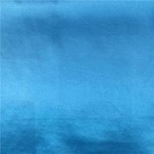蓝色16姆米素绉缎
