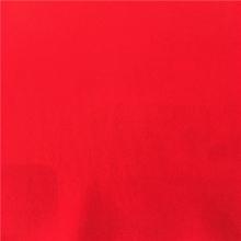 大红12姆米素双绉