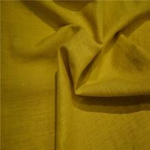 亚麻粘混纺竹节布