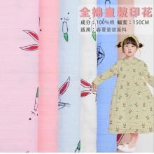现货供应 童装全棉提花印花连衣裙面料春夏贴身儿童布料