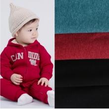 厂家直销亲肤舒适高牢度不倒绒面料 婴儿幼儿童装贴身衣服用布