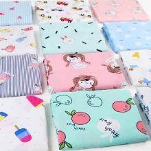 人造棉布料 宝宝衣服绵绸服装面料薄款儿童纯棉睡衣夏季 棉绸布!