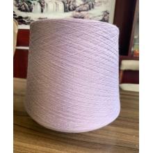厂家直销羊毛水晶纱 羊毛纺织品 混纺纱线 羊毛混纺羊毛纱 举报 本产品采购属于商业贸易行为