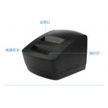中纺通服装面料专用二维码标签表格打印机