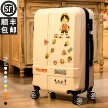 行李箱万向轮拉杆箱子旅行箱包男登机箱拖箱密码箱女20 26 24寸