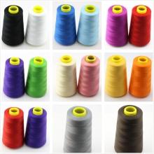针线 缝纫机针线 缝纫机线 涤纶线 宝塔线缝衣线 大线卷 包边线
