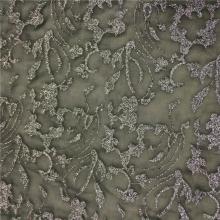 春夏季休闲花卉女装涤纶化纤面料