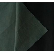 供应2016冬季羽绒服,棉服,夹克,风衣新颖面料!