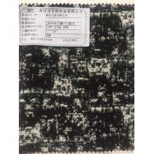 供应涤纶腈纶腈毛混纺时装面料