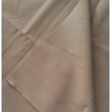 供应2016冬季羽绒服,休闲服,棉服,夹克,风衣新颖面料