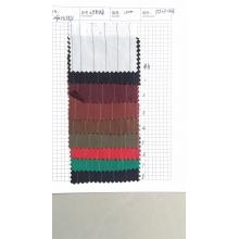 时尚环保面料 天丝色织条 时装裙装面料 实拍现货供应