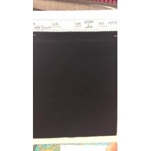 羽绒服面料布料 2017年新款实惠厚款布料现货