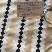 新品开发 涤纶人棉混纺提花时装面料 实拍