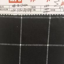 精品春夏服装裙装面料 现货供应 实拍 色织大方格混纺