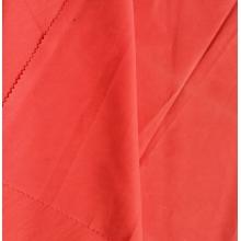 供应冬季羽绒服,棉服,夹克,风衣面料!