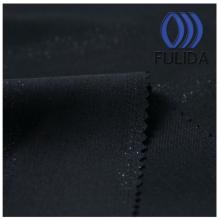 梭织斜纹条子50条子宽条亮丝涤粘弹力西装面料