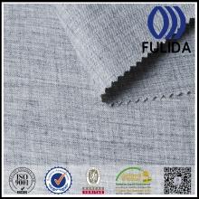 富丽达涤纶粘胶羊毛混纺斜纹素色面料