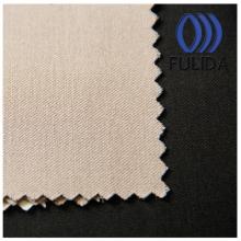 富丽达现货常年返单素色TR斜纹面料