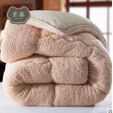 厂家直销羊羔绒被子冬被羽丝绒被芯化纤被羊绒被加厚特价