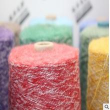 【现货供应】【提供色卡】花式纱 马海毛 夹花绒 纱线