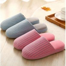简约日系条纹软底居家拖鞋 冬季情侣保暖地板毛拖鞋 男女士棉拖鞋