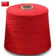 纯山羊绒抗起球羊绒线山羊绒羊绒线正品羊绒纱线60个颜色现货批发