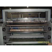 厂家直销批发 化纤面料电热分切分条机