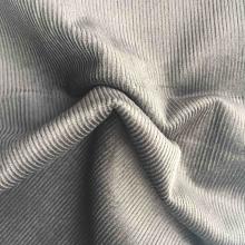 灯芯绒面料宝宝背带裤服装条纹纯色条绒裤子布料
