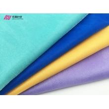 20D涤纶闪光平布 童装网眼布 六角网纱布 颜色齐全现货供应