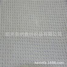 供应针织复合空心棉面料