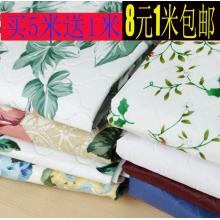 防水仿PU印花包包布料桌布布料PVC牛津防水复合布料diy手工面料