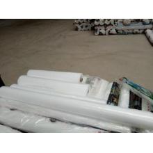塑料薄膜加厚透明保温大棚防尘防水塑料布打包农用白色地膜 0.14S