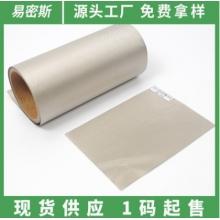 防辐射窗帘面料 防止信息泄露 抗电子干扰 机房窗帘 RFID面料