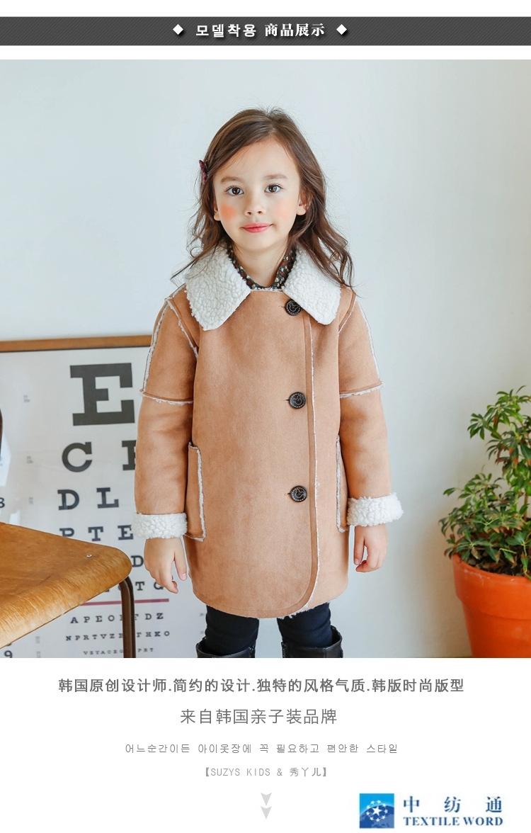 韩国童装秋冬新款纯色保暖加厚男女童磨砂羊羔绒 韩版中小童外套