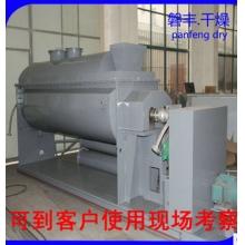 纺织机器处理器厂家直销