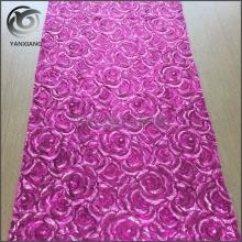时尚粉红玫瑰全门幅亮片绣花女装面料