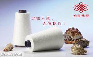 绿色生态纤维产品