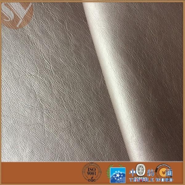湿法PU服装革 仿真皮革