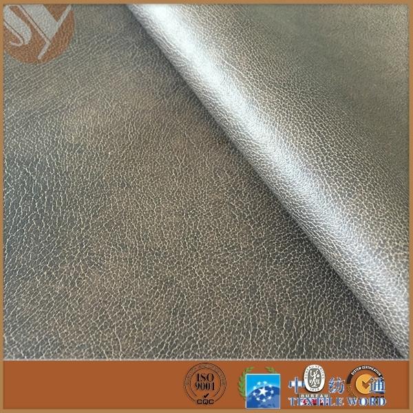 压纹湿法PU合成革 夹克外套仿皮亚博国际网站首页