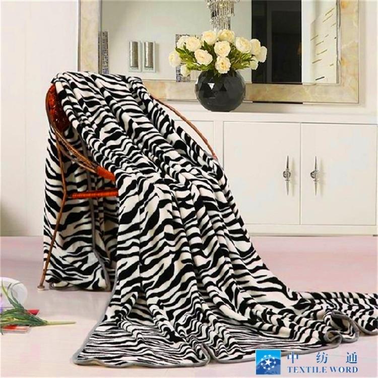 100%涤纶毛毯斑马打印绒毛毯