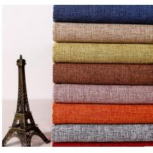 厂家直销 1800D双色粗麻布沙发布束口袋酒袋装帧 沙发布窗帘布