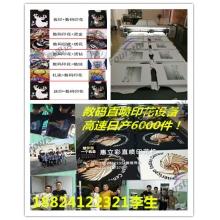 专业生产服装印花机,T恤印花机,平板打印机,UV打印机,万能打印机,喷墨打印机