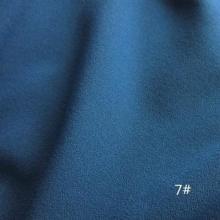 弹力时装面料 新版南韩麻乱麻裙装布料 四面弹力 新货 503023