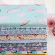 新品 纯棉斜纹布 窗帘/宝宝床品 布料 棉布面料 清仓 卡通碎花
