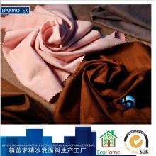 【麂皮绒工厂】服装家纺面料麂皮绒面料涤纶布麂皮绒布料沙发布料