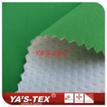 涤纶四面弹复合网眼布 加厚保暖 耐磨户外运动服三层复合面料
