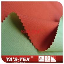 斜纹涤纶四面弹复合网布贴膜 登山服等户外服装保暖材料